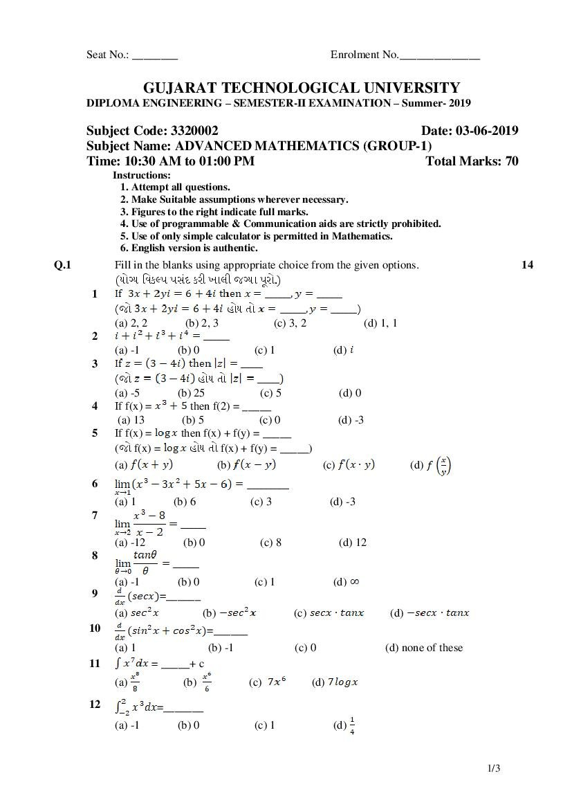 GTU Diploma Engineering Question Paper SEM II ADVANCED MATHEMATICS _GROUP-1_ Summer 2019 - Page 1