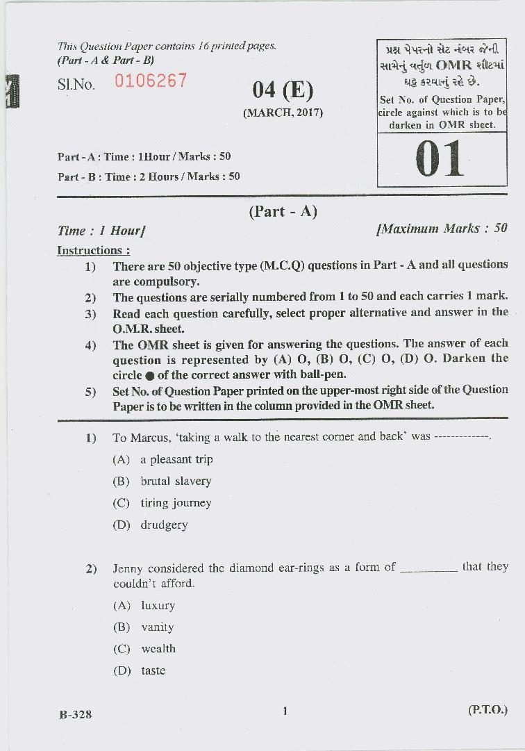 GSEB Std 10 Question Paper Mar 2017 English FL(English Medium) - Page 1