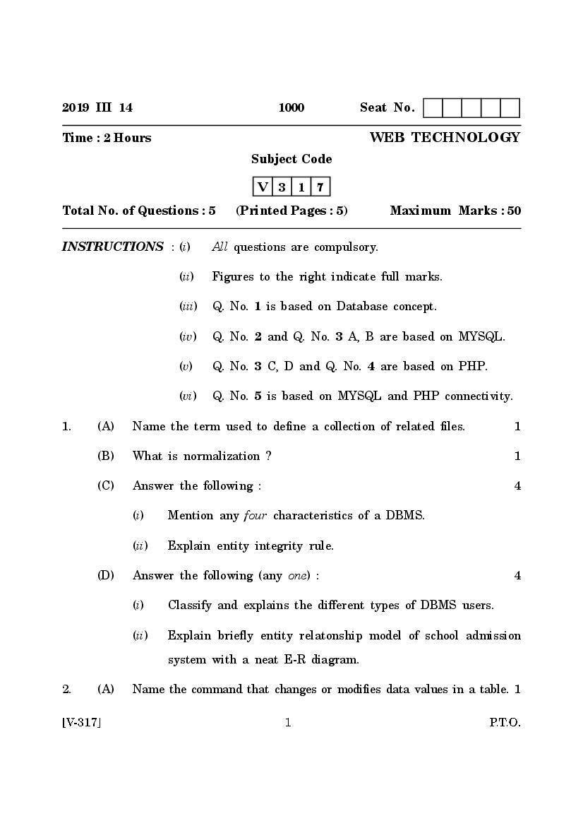 Goa Board Class 12 Question Paper Mar 2019 Web Technology - Page 1