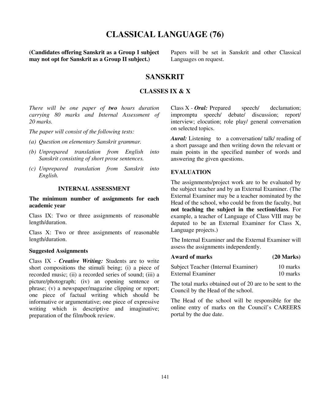 ICSE Class 10 Classical Language Syllabus 2021 - Page 1