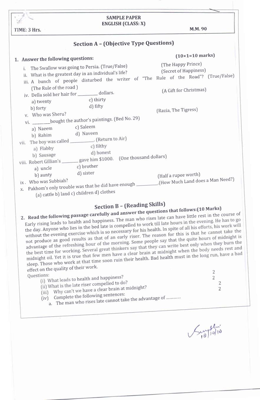 PSEB 10th Model Test Paper of English - Page 1