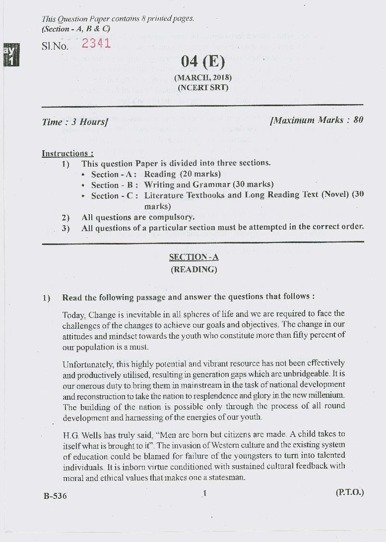 GSEB Std 10 Question Paper Mar 2018 English FL NCERT SRT - Page 1