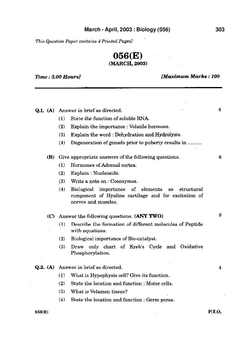 GSEB HSC Practice Paper for Biology - Page 1