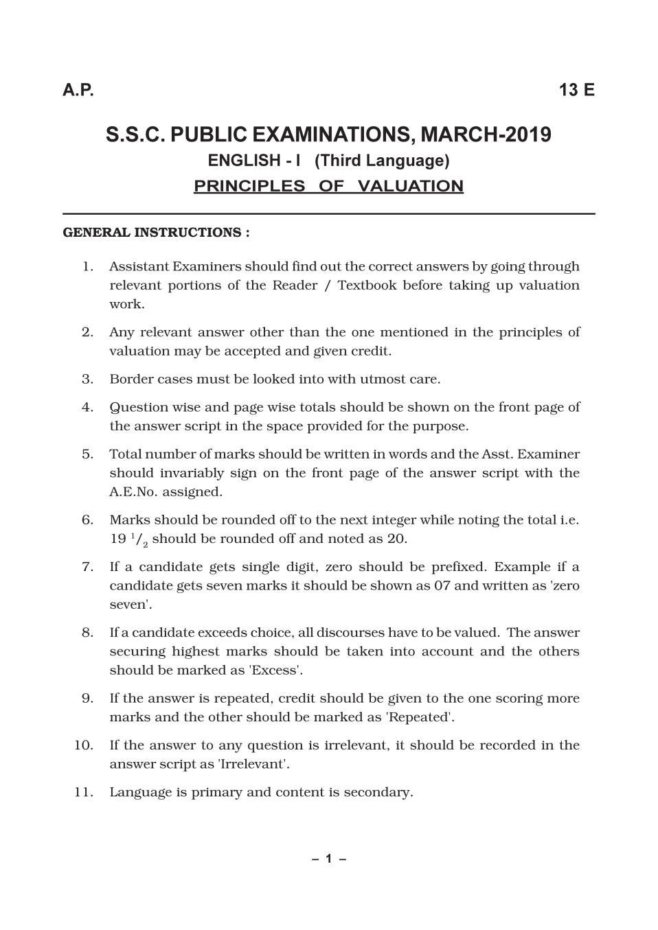 AP 10th Class Marking Scheme 2019 English - Paper 1 (3rd Language) - Page 1