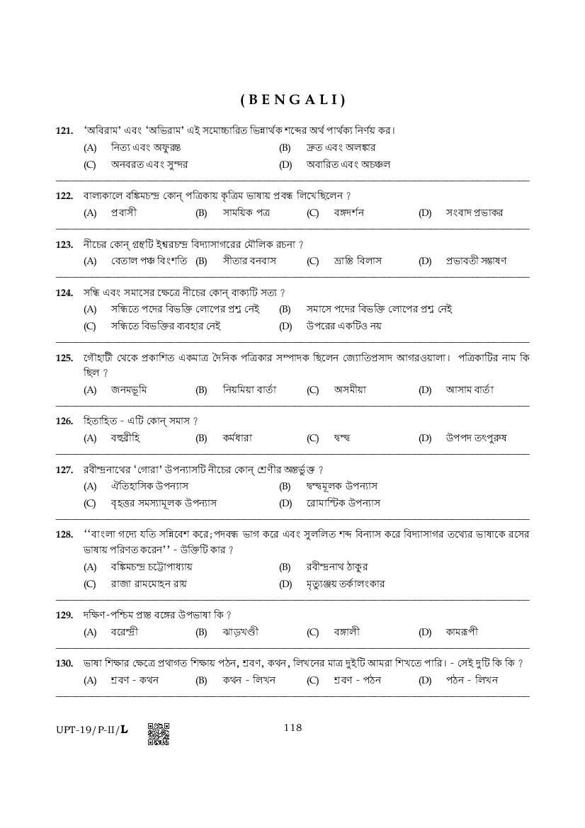 HP TET Paper 2 Bengali - Page 1