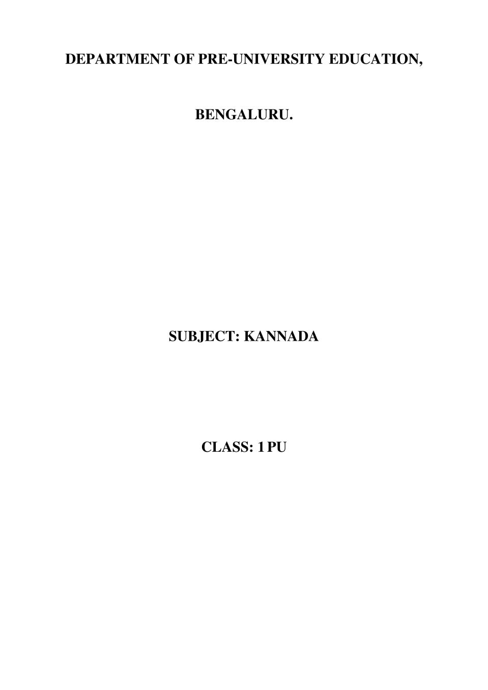 Karnataka 1st PUC Question Bank for Kannada 2017-18 - Page 1