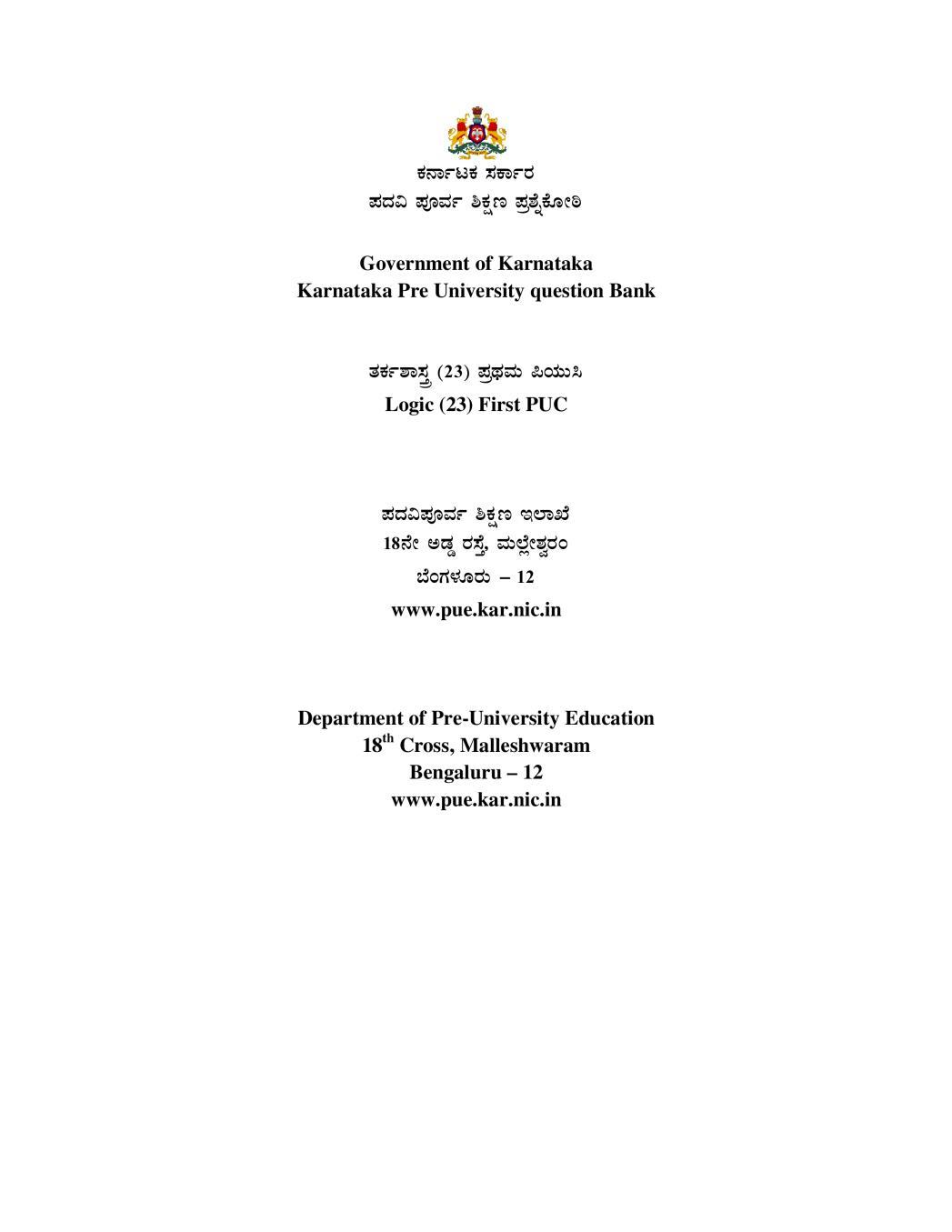 Karnataka 1st PUC Question Bank for Logic 2017-18 - Page 1