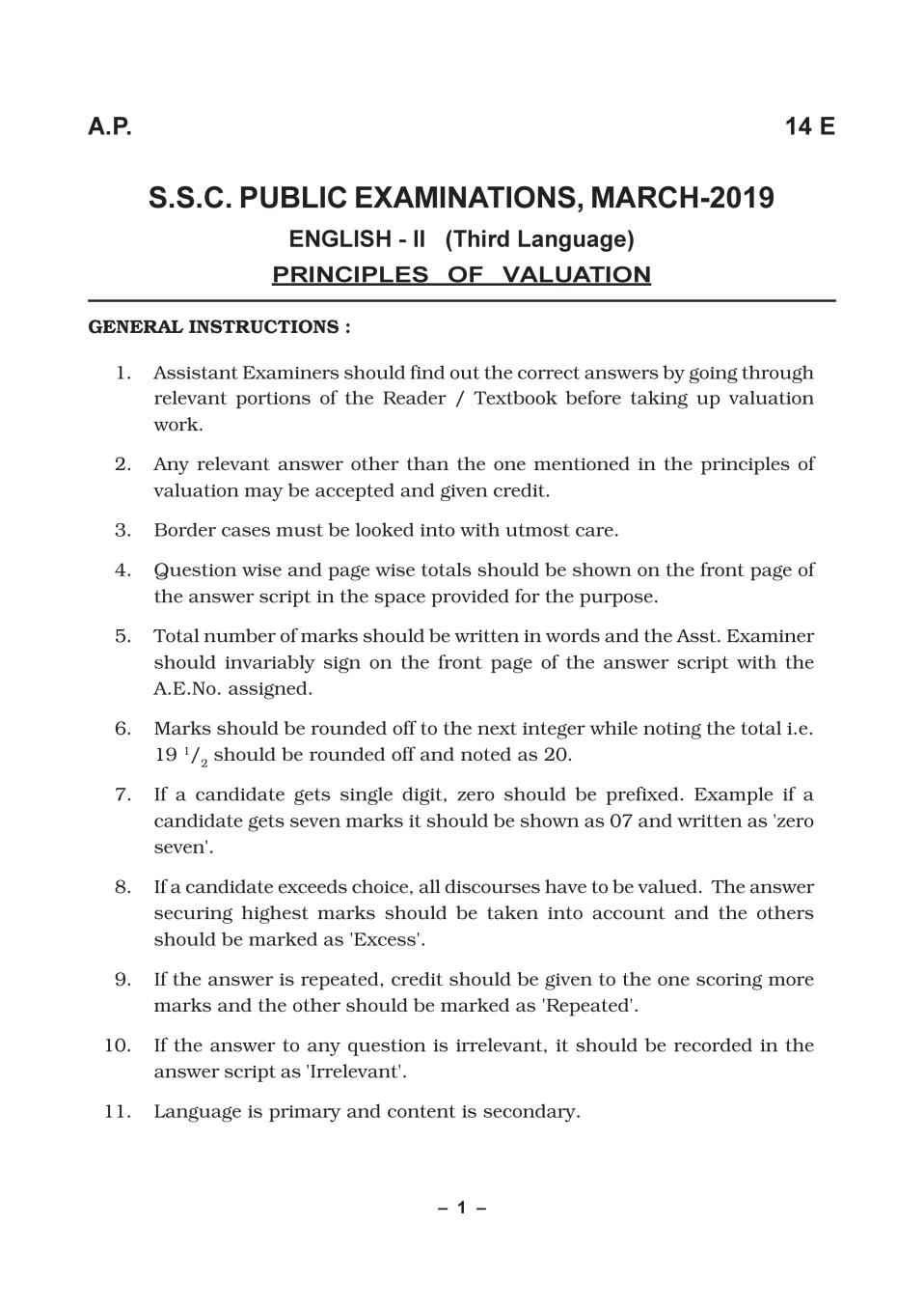AP 10th Class Marking Scheme 2019 English - Paper 2 (3rd Language) - Page 1