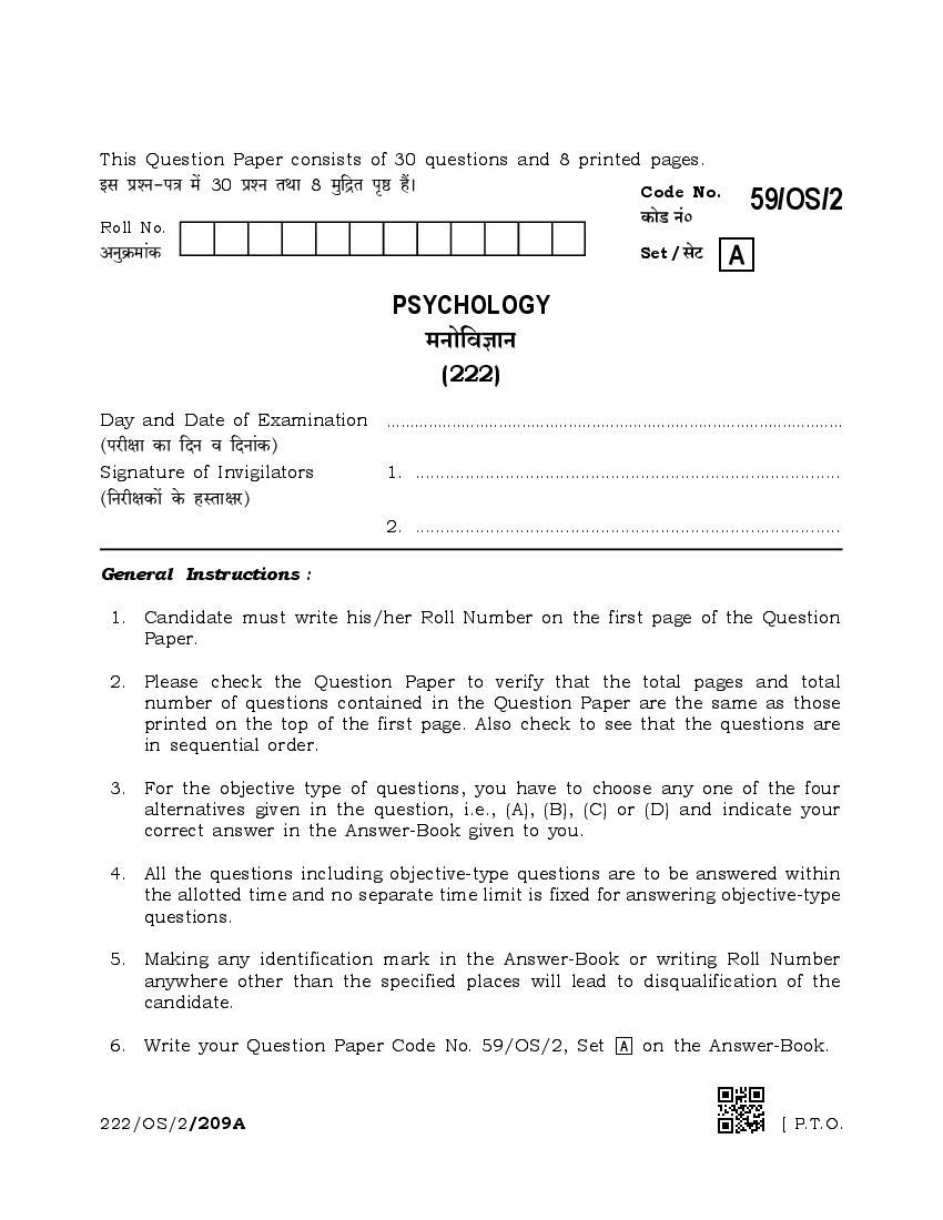 NIOS Class 10 Question Paper Apr 2019 - Psychology - Page 1