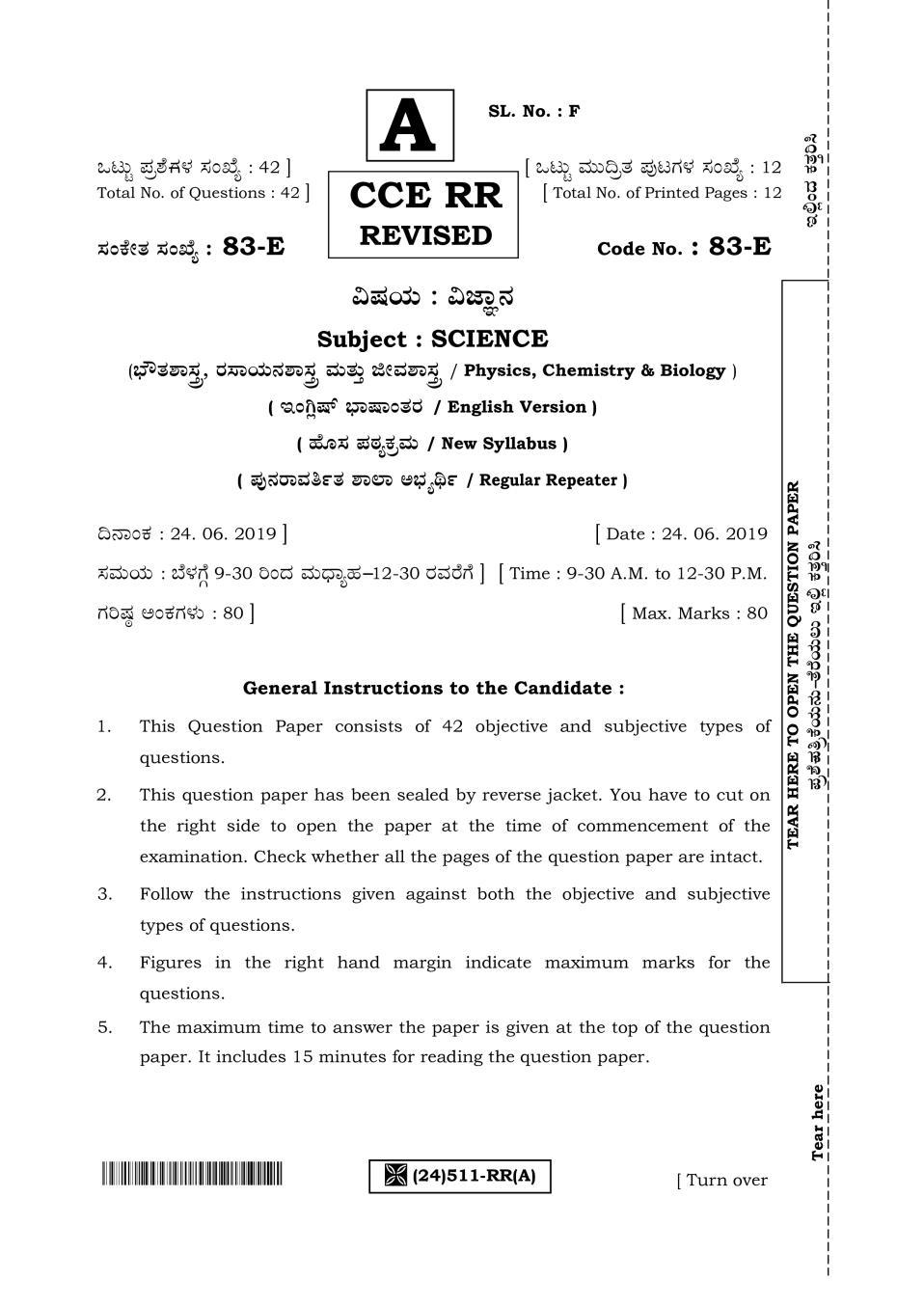 Karnataka SSLC Science Question Paper Jun 2019 - Page 1
