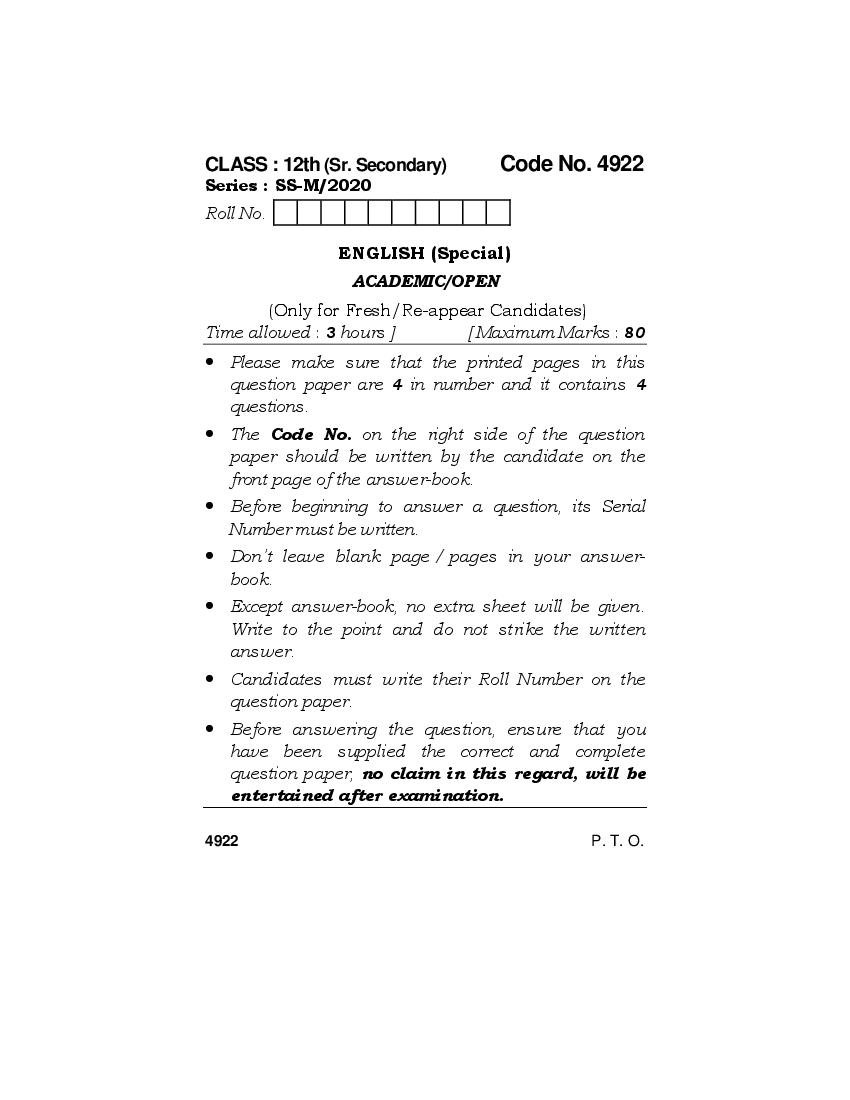HBSE Class 12 Question Paper 2020 English Special - Page 1