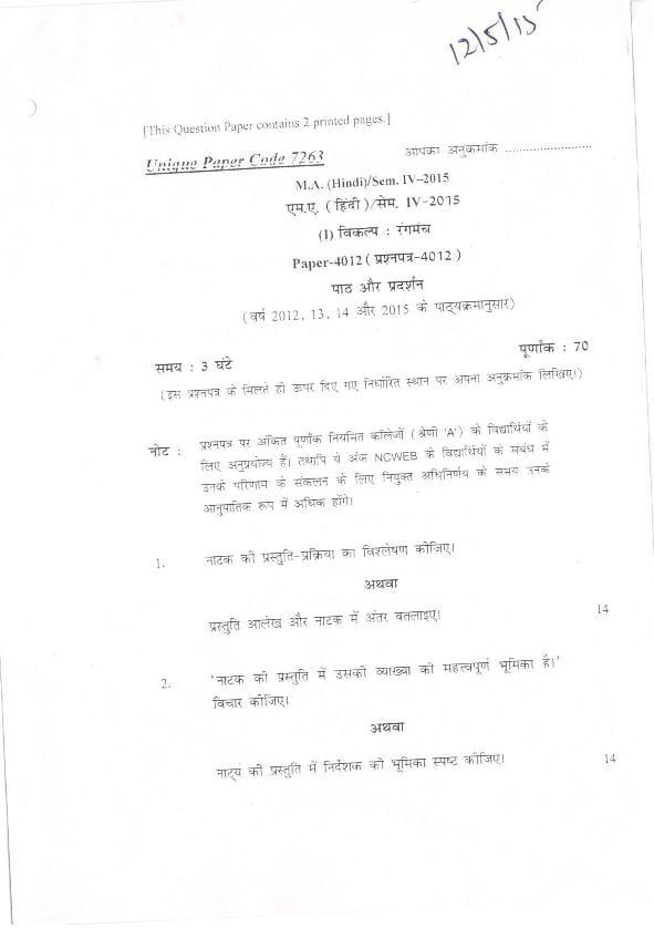 DU SOL M.A Hindi Question Paper 2nd Year 2015 Sem 4 Path aur Pradarshan - Page 1
