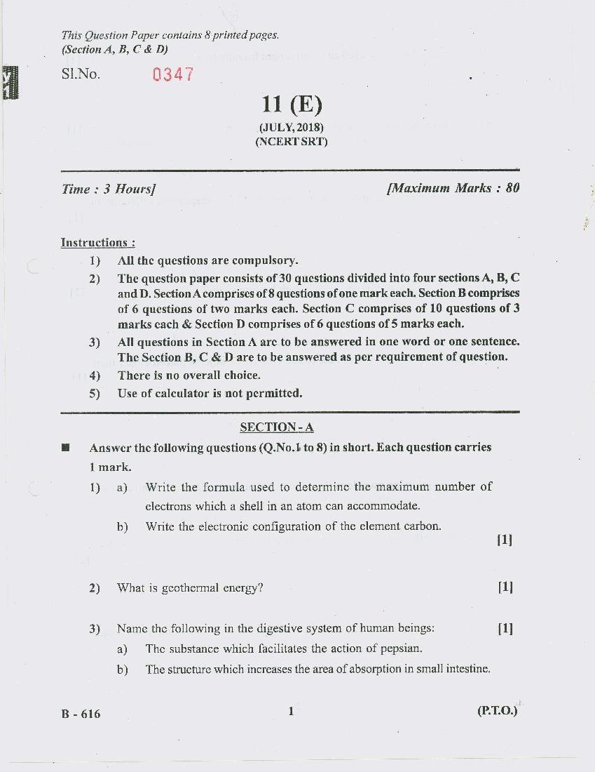 GSEB Std 10 Question Paper Jul 2018 Sc and Tech  NCERT SRT (English Medium) - Page 1