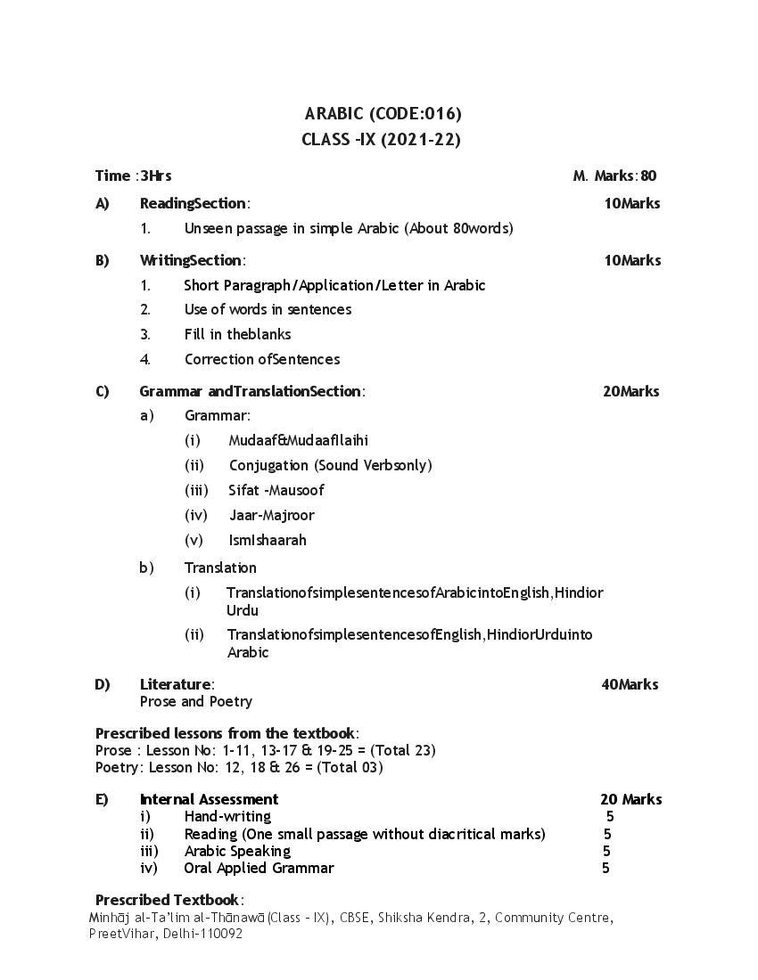 CBSE Class 9 Arabic Syllabus 2021-22. - Page 1