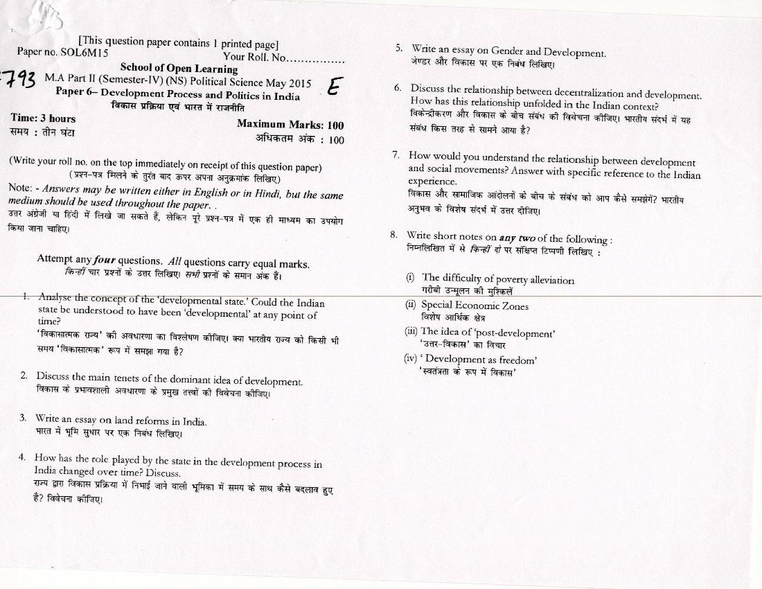 DU SOL M.A Political Science Question Paper 2nd Year 2015 Sem 4 Development Process and Politics in India - Page 1