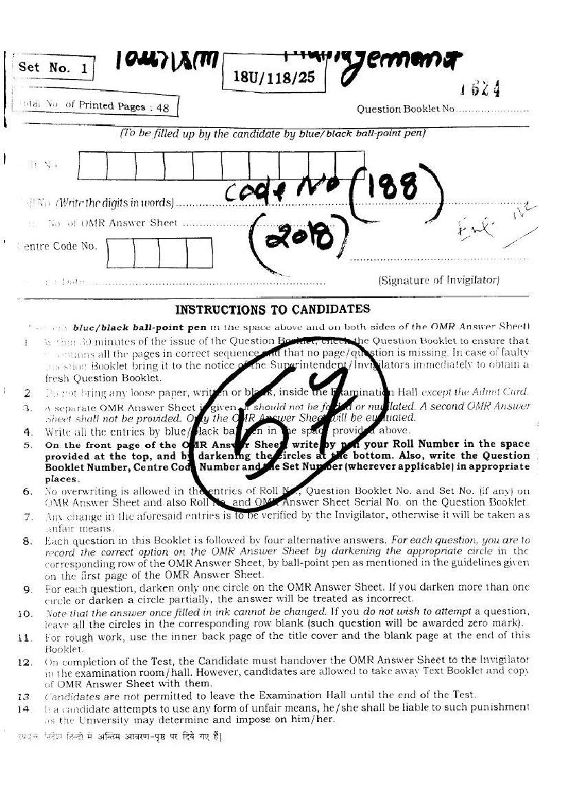 BHU UET 2018 Question Paper B.Voc RLHTM - Page 1