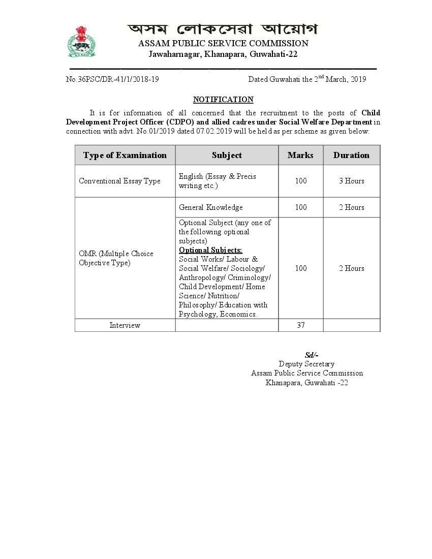 APSC Child Development Project Officer (CDPO) Direct Recruitment Syllabus - Page 1