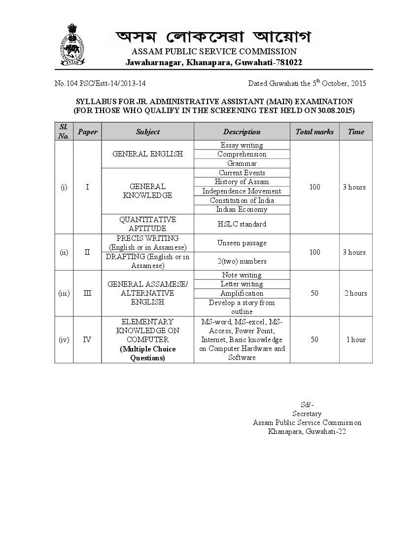APSC Junior Administrative Assistant Direct Recruitment Syllabus - Page 1