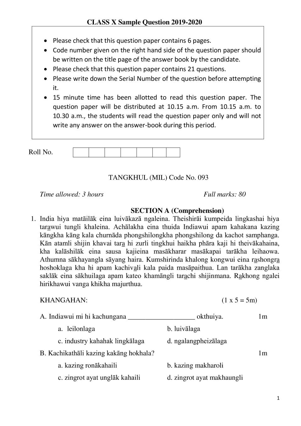 CBSE Class 10 Sample Paper 2020 for Tangkhul - Page 1