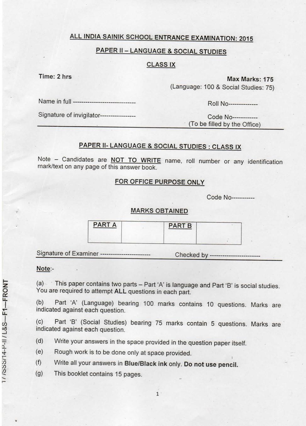 AISSEE 2015 Question Paper for Class 9 | Sainik School Entrance Exam (Paper 2) - Page 1