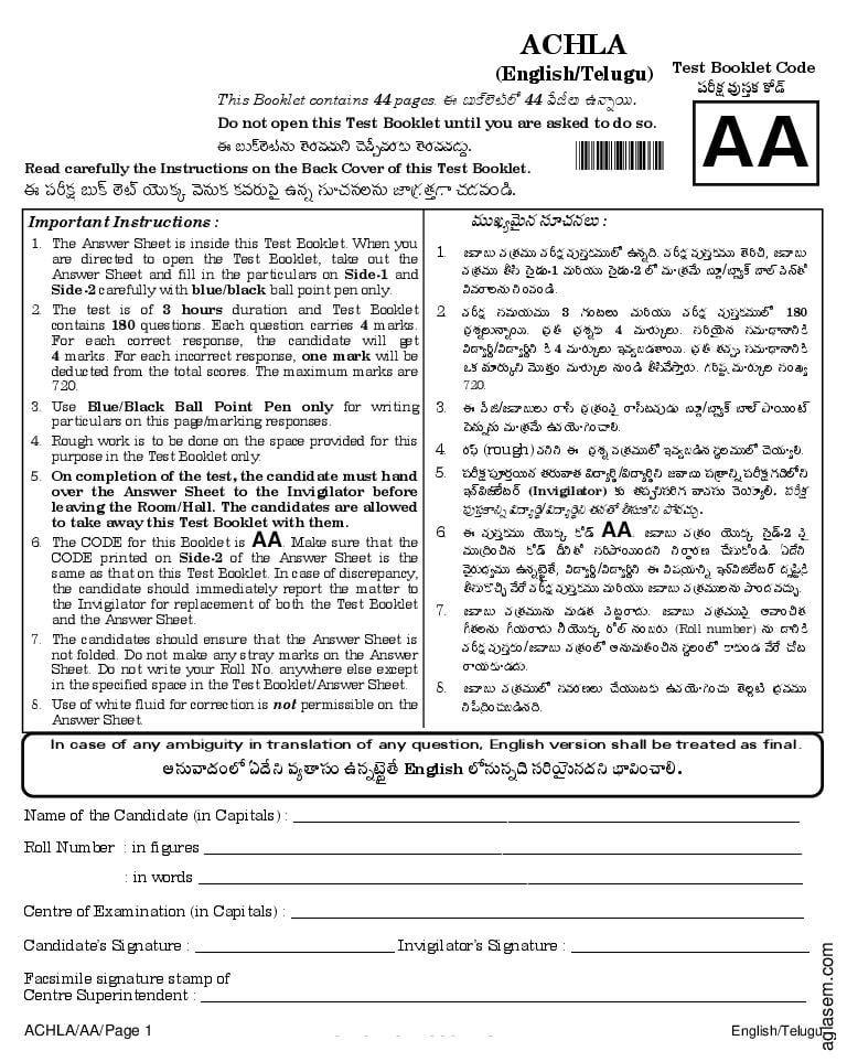 NEET 2018 Question Paper (Telugu) - Page 1