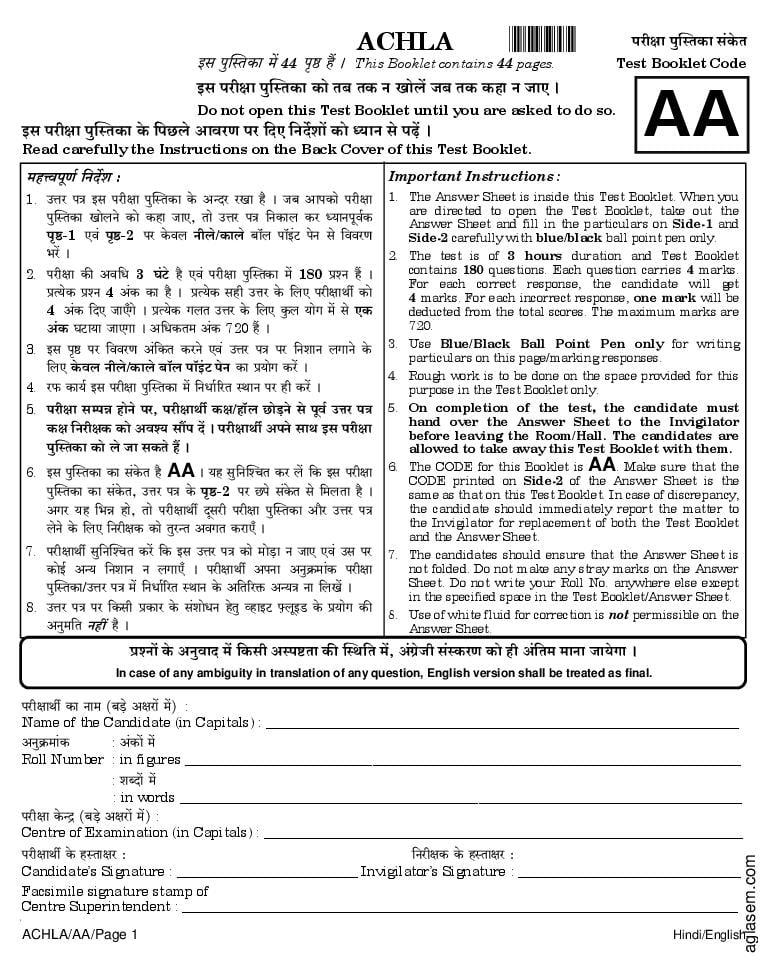 NEET 2018 Question Paper _English, Hindi_ - Page 1