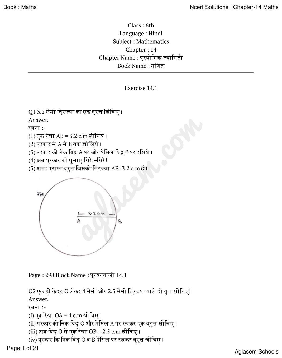 Ncert Solutions Class 6 Maths Chapter 14 À¤ª À¤° À¤¯ À¤— À¤• À¤œ À¤¯ À¤® À¤¤ Ncert Solutions