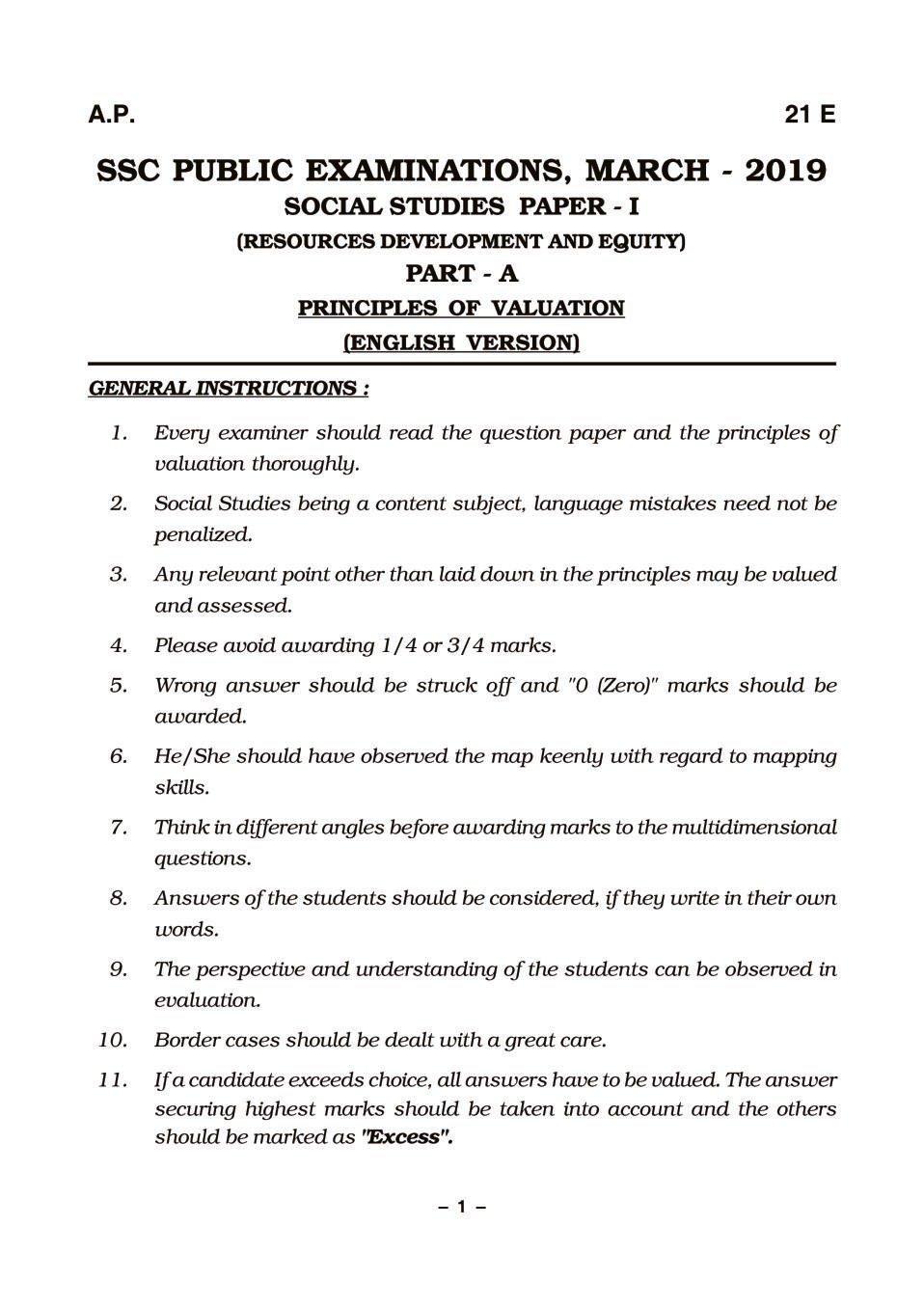 AP 10th Class Marking Scheme 2019 Social Studies - Paper 1 (English Medium) - Page 1