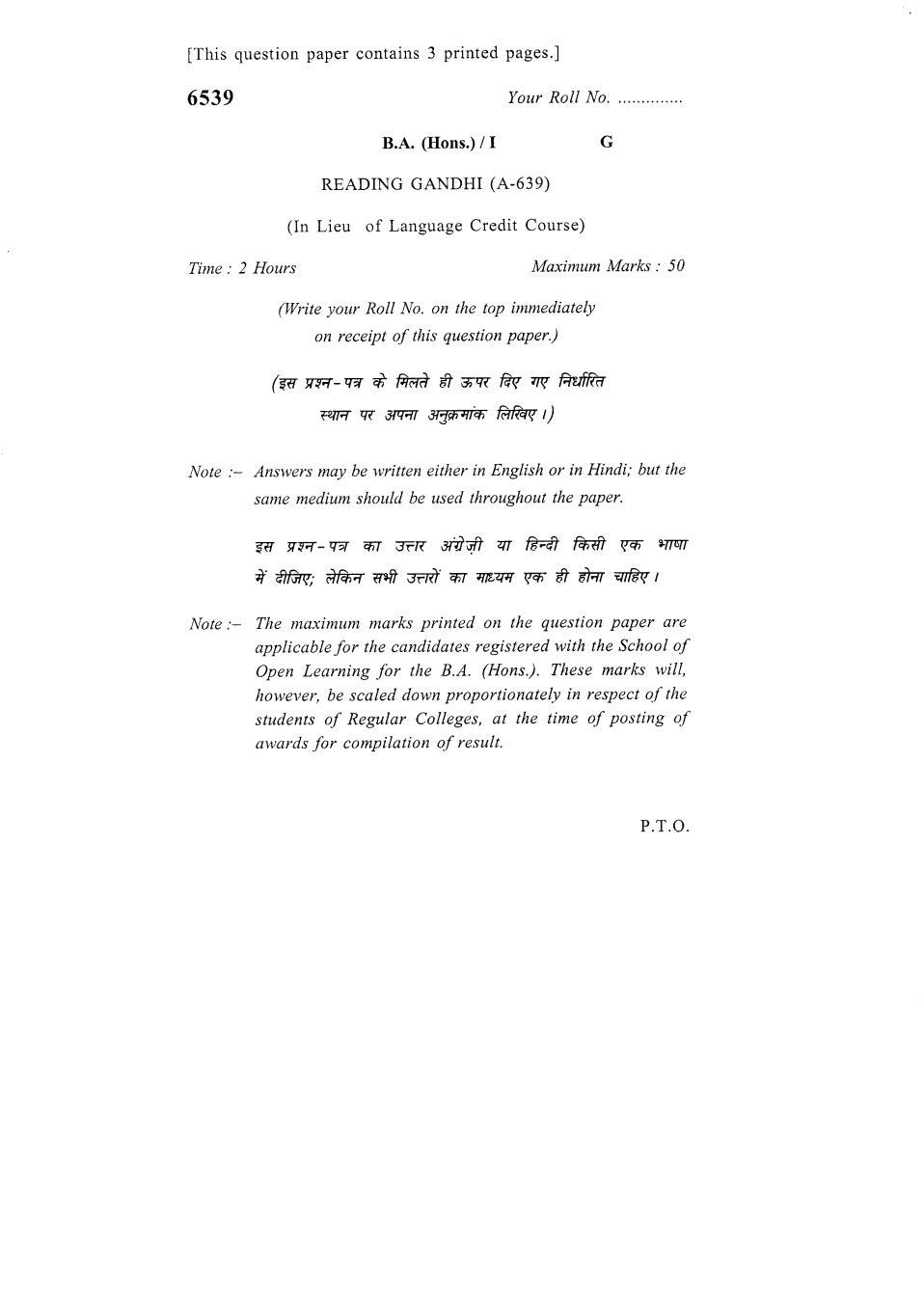 DU SOL Question Paper 2018 BA (Hons.) Reading Gandhi - Page 1