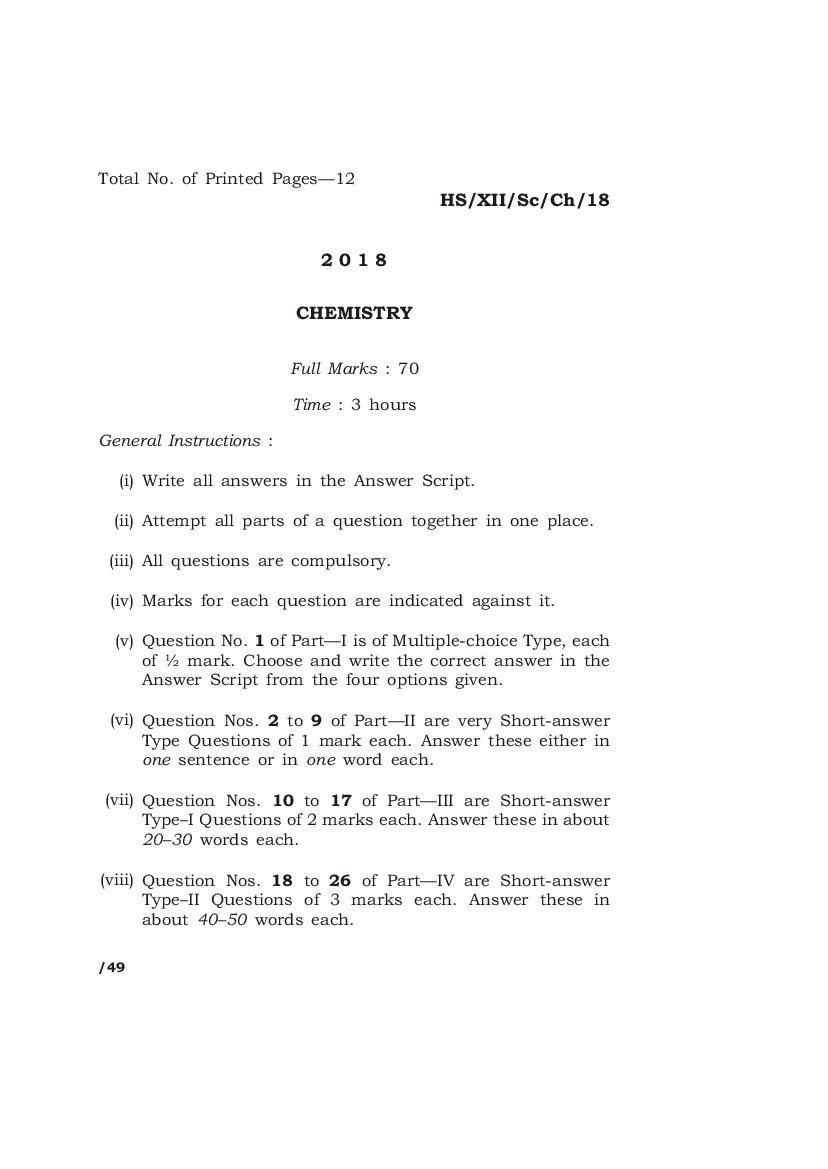 MBOSE Class 12 Question Paper 2018 for Chemistry - Page 1