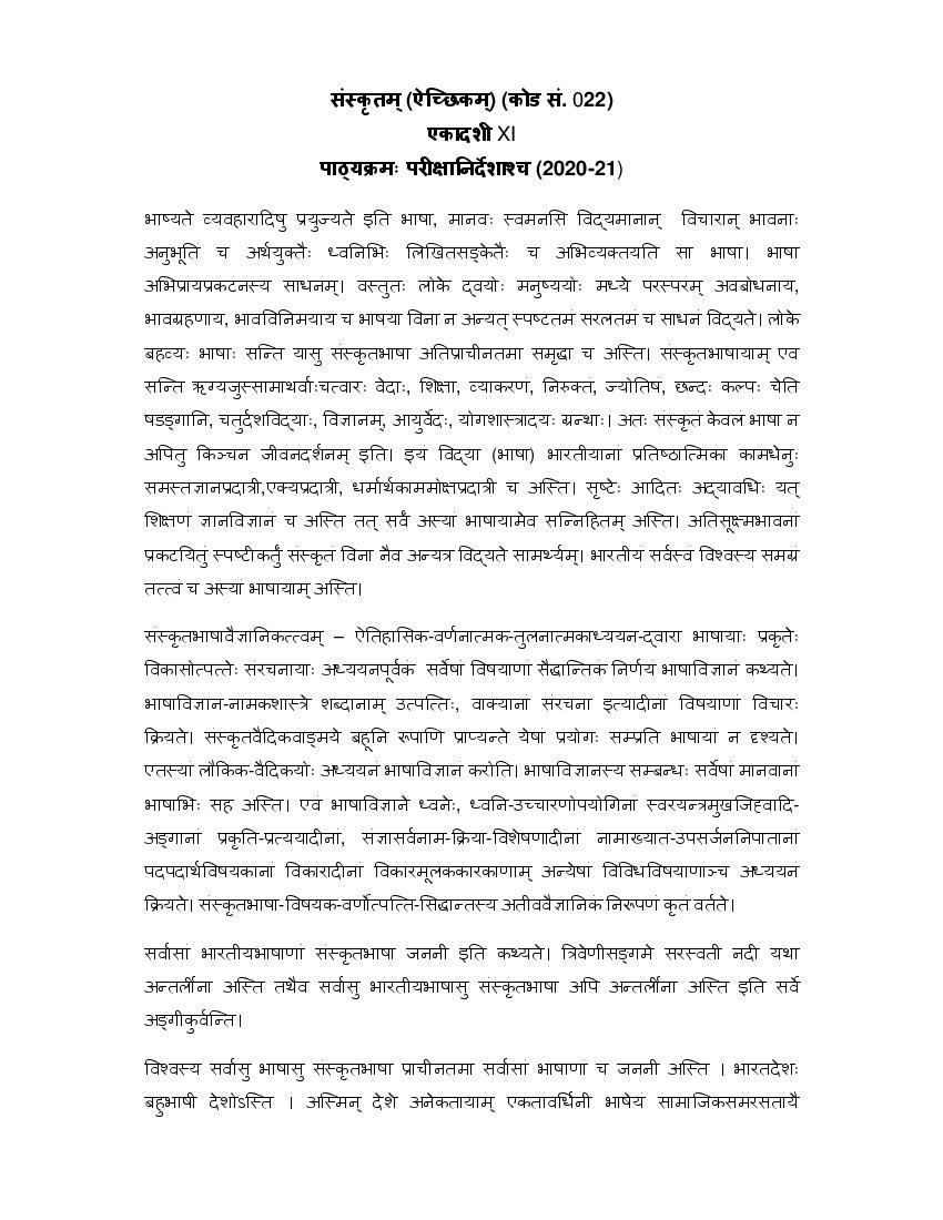 CBSE Class 11 Sanskrit Elective Syllabus 2020-21 - Page 1