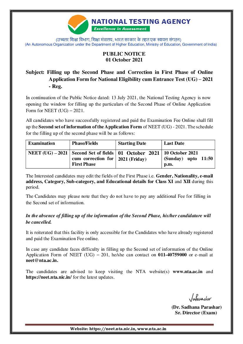 NEET 2021 Phase 2 Registartion Notice - Page 1