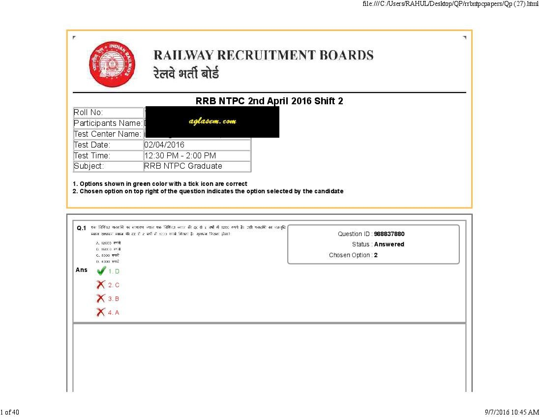 RRB NTPC 2016 Question Paper 02 Apr Shift 2 (Hindi) - Page 1