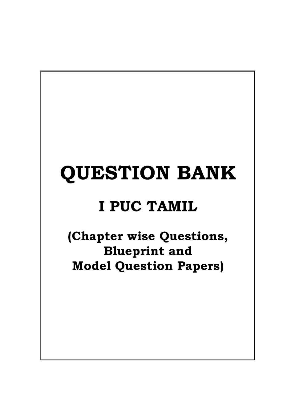 Karnataka 1st PUC Question Bank for Tamil 2017-18 - Page 1