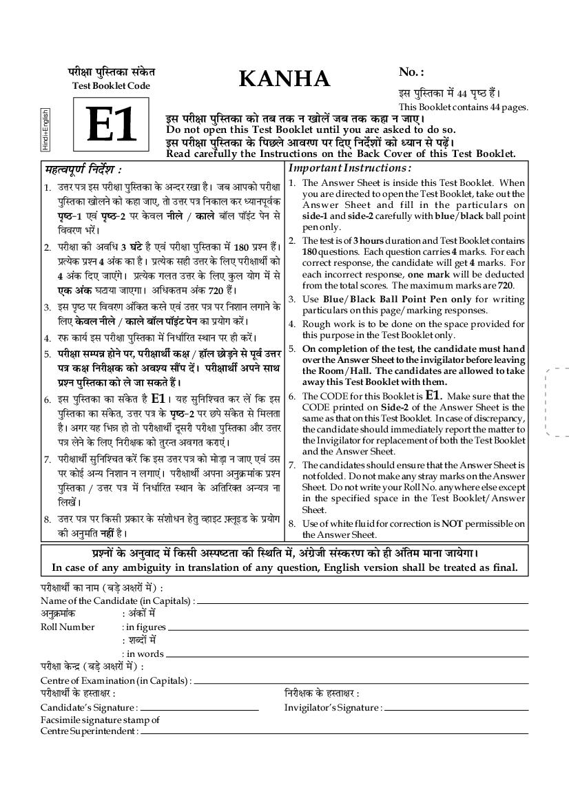 NEET 2020 Question Paper _Hindi_ - Page 1