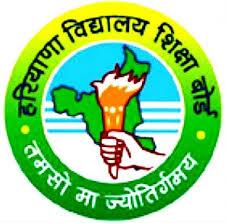 Haryana Board image