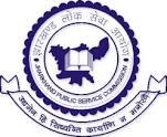 jharkhand-public-service-commission logo