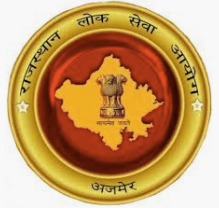 rajasthan-public-service-commission logo