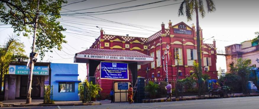 west-bengal-university-of-animal-and-fishery-sciences-kolkata.png